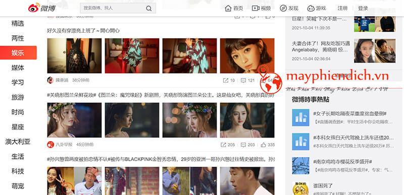 Đăng ký thành công weibo