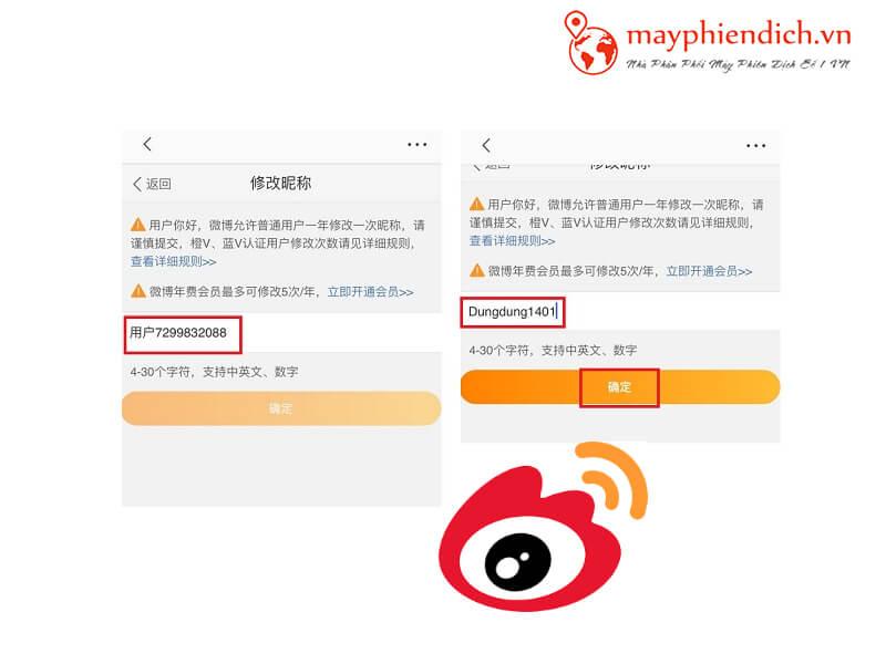 Cách đổi tên Weibo để đổi tên