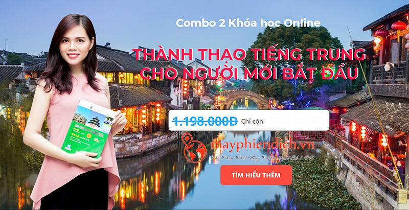 Khóa học online tiếng Trung tại Edura