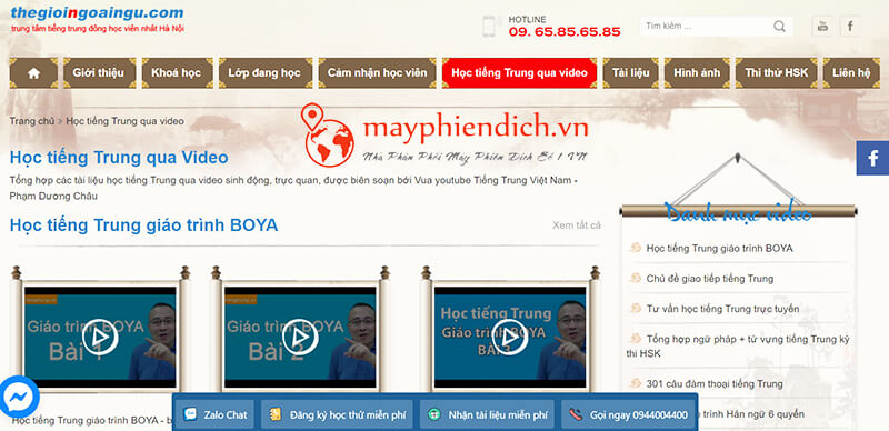 Khóa tiếng Trung online của Thế giới ngoại ngữ