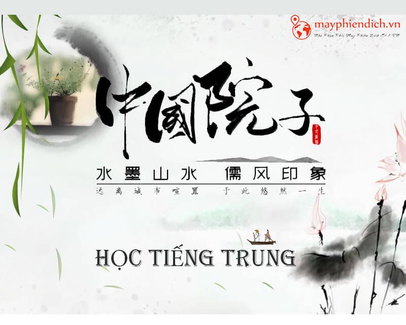 Lợi ích khi học tiếng Trung