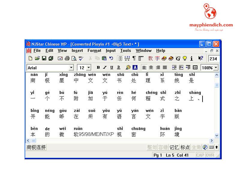 NJStar Communicator phiên bản 3.50