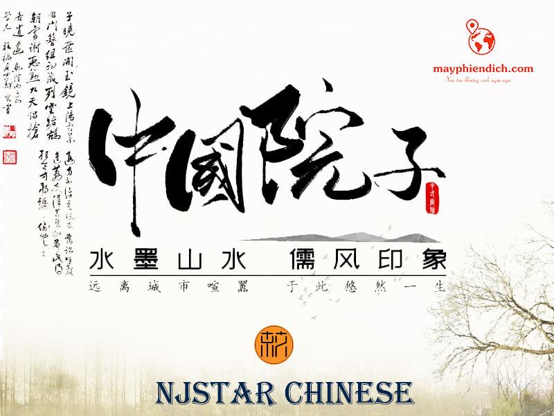 Lợi ích phần mềm NJStar Chinese