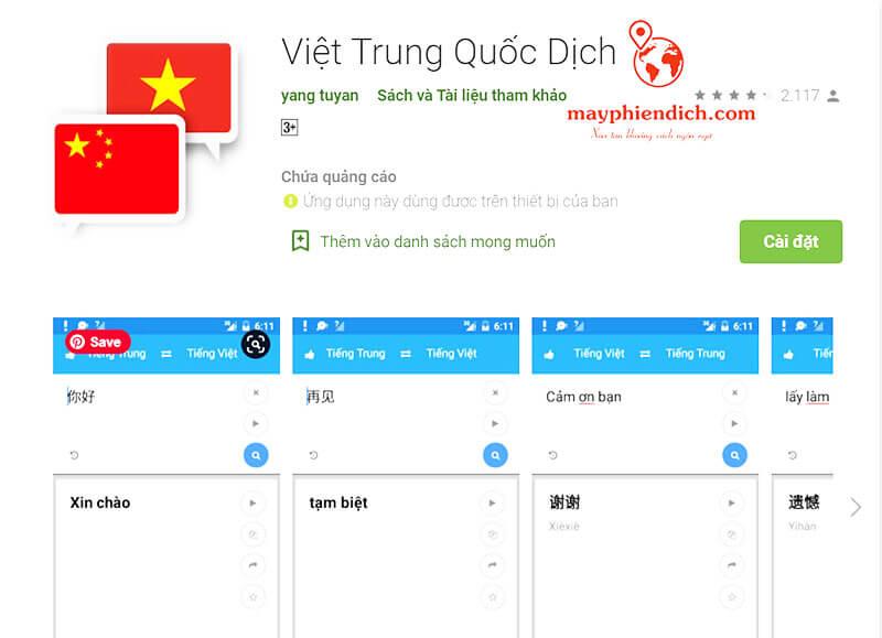 Trợ lý dịch Việt Trung Quốc Dịch