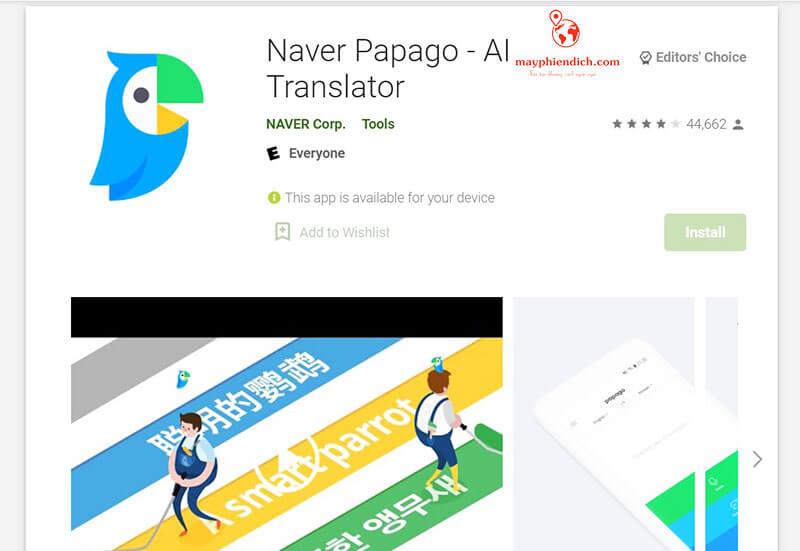 Trợ lý dịch thuật PaPago