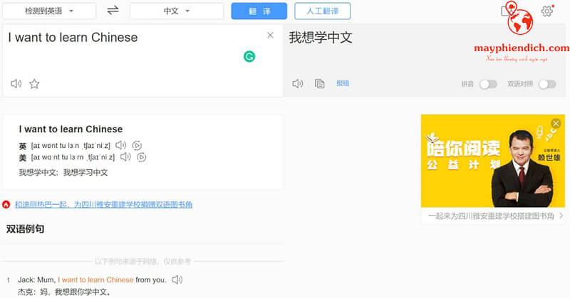 Phần mềm dịch Tiếng Trung bằng hình ảnh Baidu