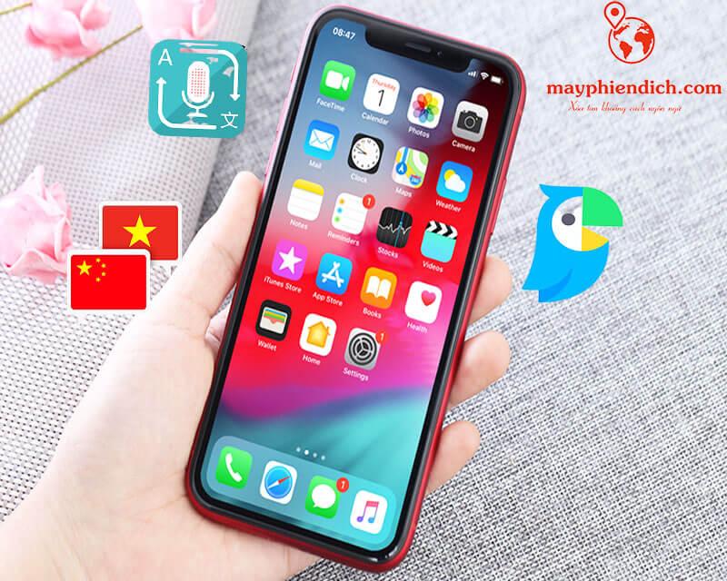 Tham khảo 11 phần mềm dịch tiếng Trung tốt nhât hiện nay