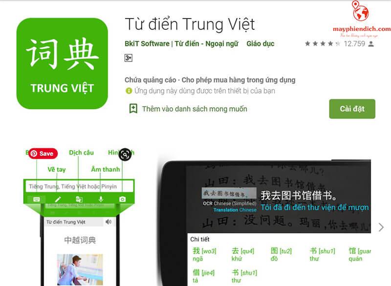 Từ điển phiên dịch Việt Trung