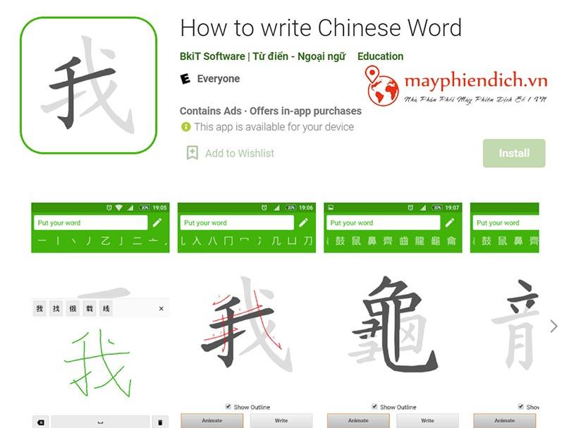 Học viết chữ Hán trên Android