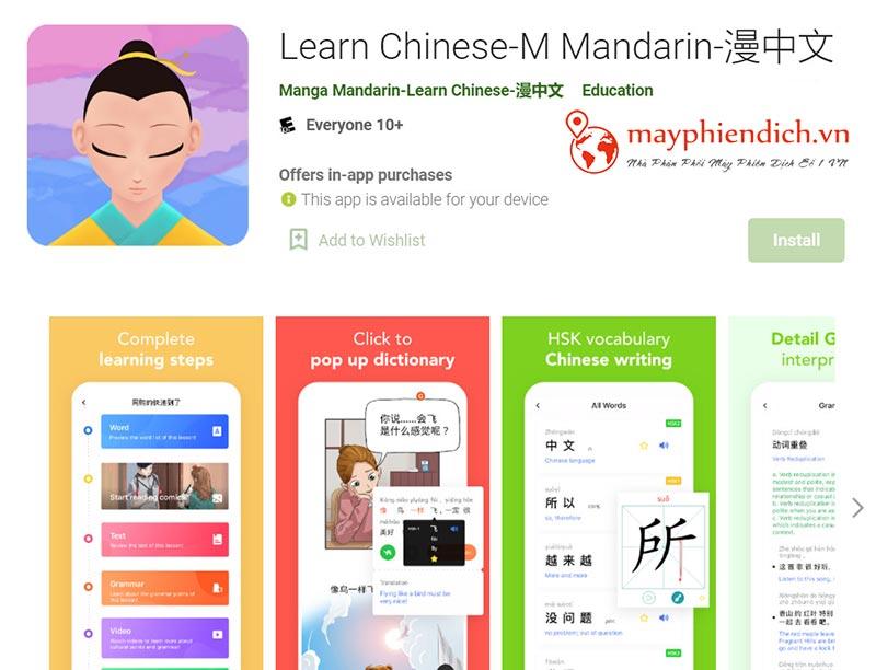 M Mandarin-漫中文-Learn Chinese