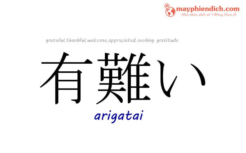 Arigatai cảm ơn tiếng Nhật