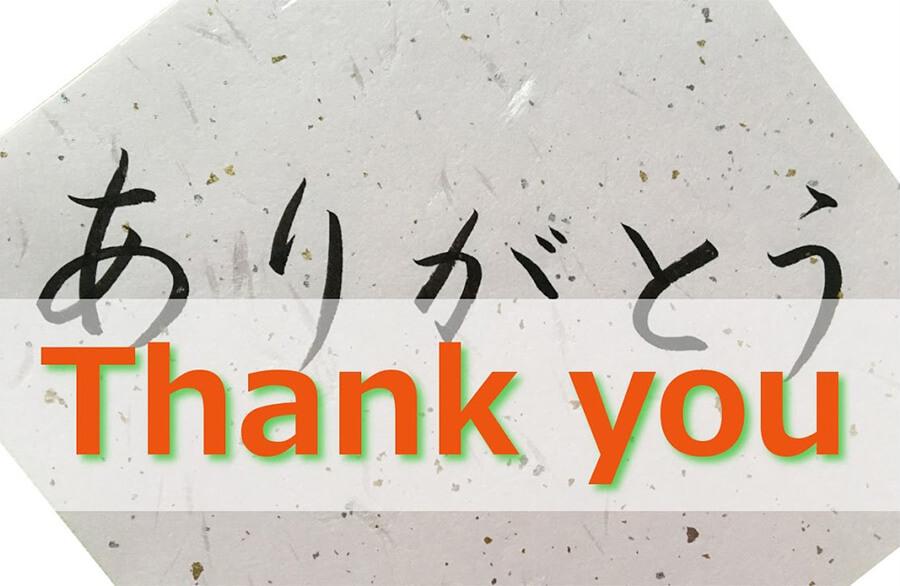 Nhiều cách nói cám ơn trong tiếng Nhật