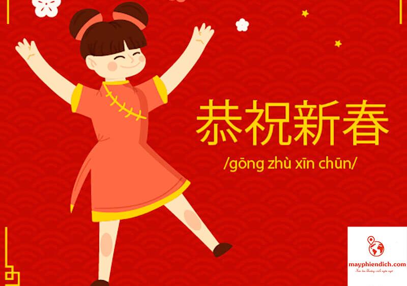 học nói chúc mừng năm mới tiếng trung