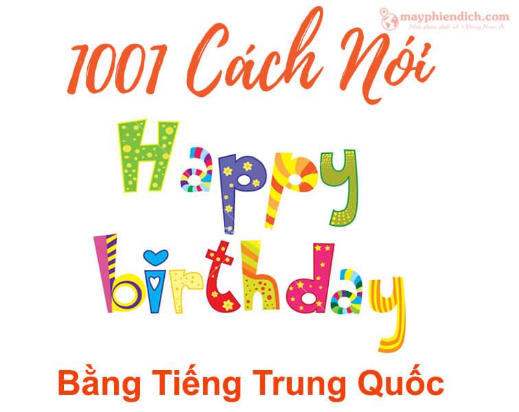 Cách nói chúc mừng sinh nhật bằng tiếng Trung