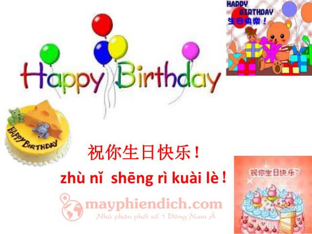 Nói chúc mừng sinh nhật tiếng Trung