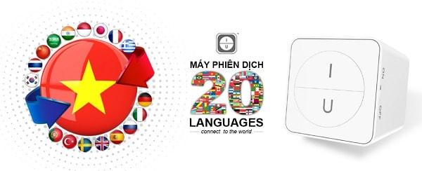 Máy phiên dịch tiếng anh là gì