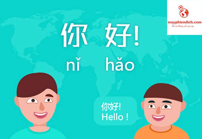 您 好 ( nín hǎo ) dùng cho đối tượng người lớn hơn, cấp trên