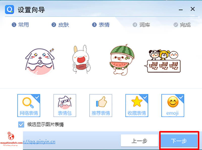 bảng icon qq