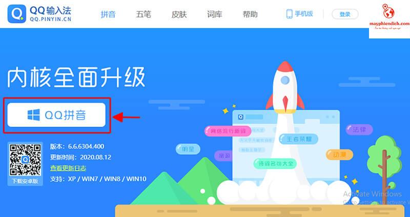 cách cài đặt phần mềm qq pinyin