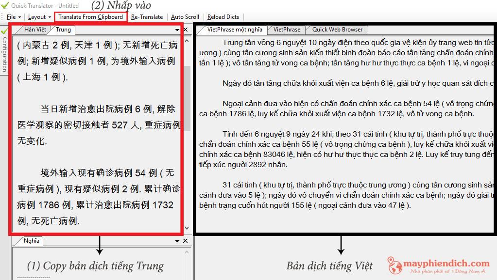 Chi tiết cách sử dụng các tính năng của Quick Translator