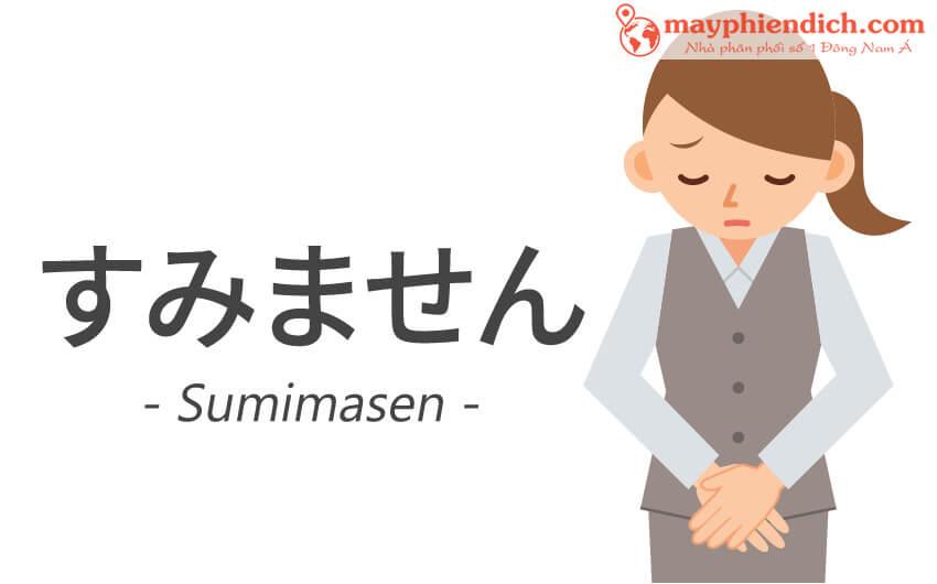 Tiếng Nhật của Sumimasen