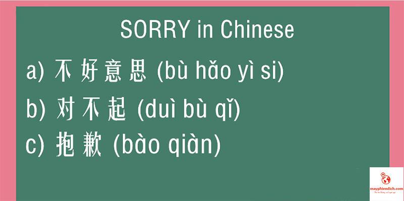 mẫu câu xin lỗi tiếng trung cơ bản