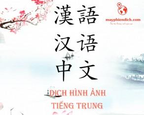 Top 9 phần mềm dịch hình ảnh tiếng Trung chuẩn xác