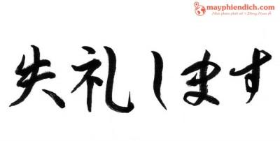 Xin Lỗi Tiếng Nhật | Khác Biệt Giữa Sumimasen & Gomenasai  Là Gì?